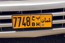 رقم رباعي للبيع BH 7748