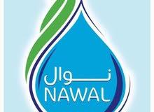 مصنع نوال للمياه المعبأه