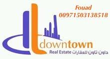 + تملك أرض سكنية بمنطقة المويهات 1 بأفضل سعر تحصله بالسوق