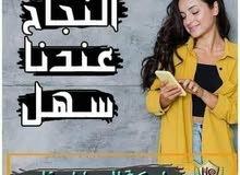 مي محمد حمادة