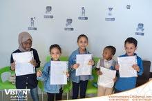 كورس اللغة الإنجليزية للأطفال