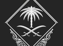 يمني مقيم يبحث عن عمل