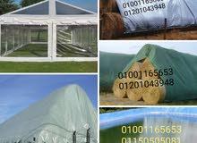 مشمع تغطية وتبطين احواض مياه عزل لتغطية البضائع وتعريش اسقف واسطح المنازل والمخا
