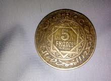 عملة قديمة للبيع ,1365ه