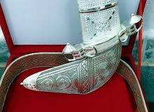 خنجر عماني للبيع