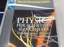 لعشاق كتب الكيمياء و الفيزياء
