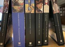 Dostoevsky Classic Novels