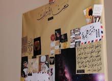 هدية لوحة ذكريات غلاف لوحه