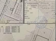 ارض سكني تجاري مساحه 200متر للبيع ف العامرات خلف محل جوده وتوفير