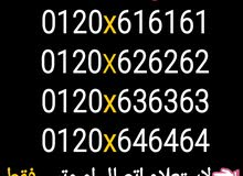سريل اورانج مصر 0120x808080