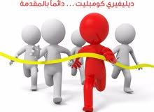 توصيل طلبات لجميع مناطق الكويت