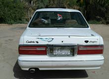 Used 2001 Nissan Cadric for sale at best price