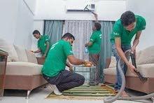 الحريف للتنظيف ومكافحة الحشرات