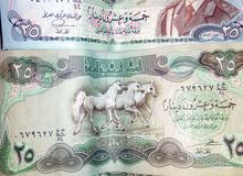 للبيع عملات عربية