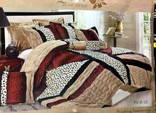 Al Khaboura - New Blankets - Bed Covers available for sale
