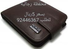 منتجنا عماني