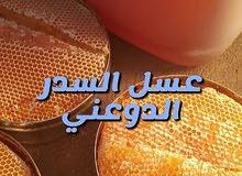 عسل سدر حضرمي شمع علاج العلبه 400 ﷼