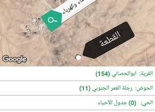 عاجل وحصري 10 دونم جنوب عمان بجانب الطريق الصحراوي بسعر محرووووق