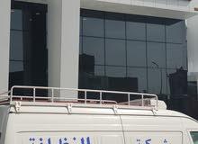 شركة دار النظافة لخدمات التننظيف الموقعي 07711111176