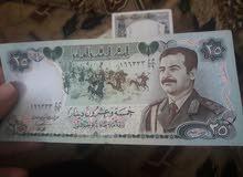 عملة عراقية قديمة و قبرصية و سورية