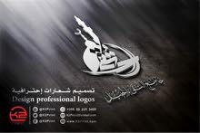 تصميم شعارات إحترافية Design logo
