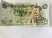 عملة عراقية حكم صدام 25 دينار عراقي