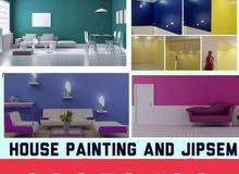 house paint with experience eorker