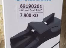 PS5 Charging Dock KJH brand