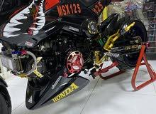 Honda 125 MSX Thailand