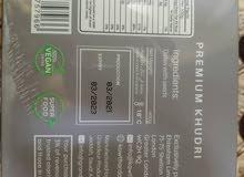 تمر خضري درجة اولى كمية 500 كرتون والسعر عرطه جدا