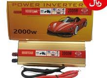 محول كهرباءPower lnverter NH 2000W