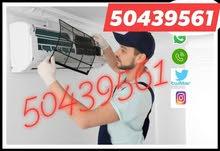 Ac repair service in Doha Qatar
