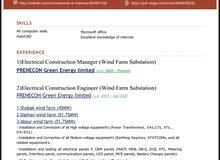 ابحث عن وظيفة مهندس كهربائي CV of an electrical engineer