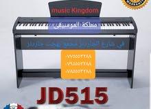 بيانو  أورغ  كافة الآلات الموسيقية ومستلزماتها والأجهزة الصوتيه والمزيد