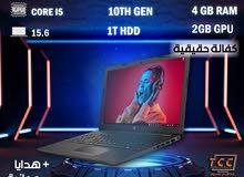 لابتوب اتش بي Laptop hp 250 g7 core i5
