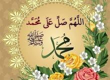 مدرس أول لغة عربية للجامعات والثانوي والمتوسط والابتدائي