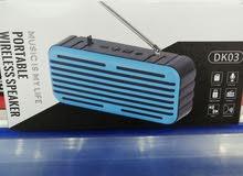 راديو fm وسبيكر بلوتوت DK03