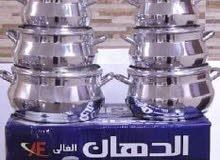 طقم حلل المونيوم بومبيه الدهان 8 قطع لوكس خامه عاليه  مقاس 30/28/26/24/22/18/20