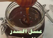 البركة لعسل السدر الجبلي اليمني