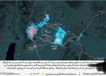 للبيع العاجل في الاردن دنم ارض شرق عمان