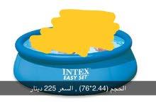 احواض سباحه من شركة intex  أمريكيه  بسعر كزيوني أطلع طول بسعر مغري جدا ارخيص