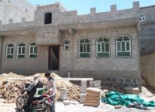 عرطة للبيع بيت مسلح عمدان هردي الستين امام جامعةالإيمان بالثلاثين22.500.000مليون
