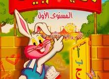 كتب اطفال جديده الكتاب بسعر 5درهم