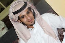 ابحث عن عمل في الرياض او الخرج