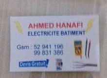 تركيب الشبكات الكهربائية والمائية للمنازل والمنشآت 52941196