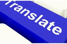 مترجم محترف ابحث عن عمل