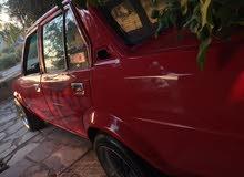 Gasoline Fuel/Power   Toyota Corolla 1981