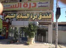 فندق درة السلام السياحي يرحب بكم