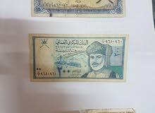 عملات عمانيه مختلفه