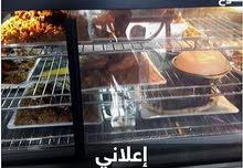 دفاية طعام ساخن وحافظة